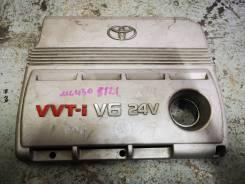 Крышка ДВС декоративная Toyota Windom MCV30 1MZFE