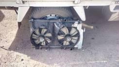 Радиатор В Наличии Чита