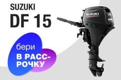 Suzuki. 15,00л.с., 4-тактный, бензиновый, нога L (508 мм)