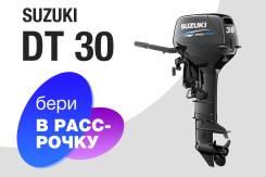 Suzuki. 30,00л.с., 2-тактный, бензиновый, нога L (508 мм)