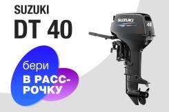 Мотор лодочный Suzuki DT40WS