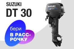 Suzuki. 30,00л.с., 2-тактный, бензиновый, нога S (381 мм)