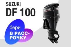 Suzuki. 100,00л.с., 4-тактный, бензиновый, нога L (508 мм)
