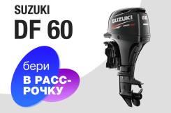 Suzuki. 60,00л.с., 4-тактный, бензиновый, нога L (508 мм)