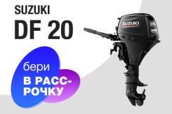 Suzuki. 20,00л.с., 4-тактный, бензиновый, нога L (508 мм)