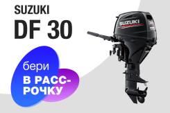 Suzuki. 4-тактный, бензиновый, нога S (381 мм)