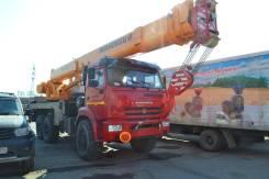 Ивановец КС-45717К-3. Автокран , 10 000куб. см., 28,00м.