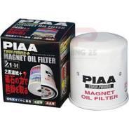 Фильтр масляный с магнитом PIAA OIL FILTER Z5-M MAGNET (C-224/225)