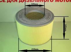 Фильтр воздушный (моющийся) 1HDT 1HZ 17801-67060
