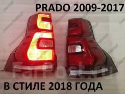 Задние фонари (стопы) Toyota Prado 150 2009-2017 В Стиле 2018 года