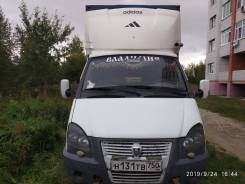 ГАЗ 2747, 2001