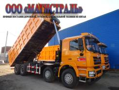 Shaanxi Shacman SX3316, 2020