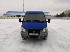 ГАЗ 2705, 2010