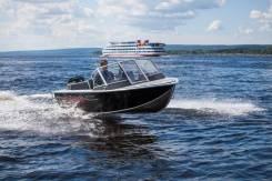 Моторная лодка Салют Realcraft. 2020 год, длина 4,80м., двигатель без двигателя, 50,00л.с., бензин. Под заказ