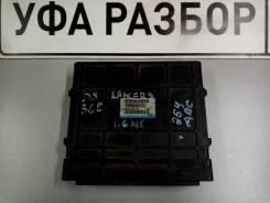 Лансер 9, Lancer 9 с03 по08г Блок управления ДВС (ЭБУ)