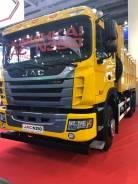 JAC N350, 2019
