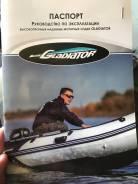Продам лодку Gladiator B300AD с мотором Suzuki DT70 4,5 Л. С.