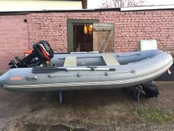 Продам лодку с мотором Merkury15