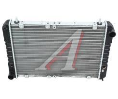 Радиатор охлаждения двигателя. ГАЗ 3110 Волга