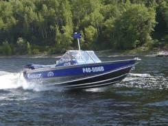 Моторная лодка Салют-510 +Мотор лодочный Mercury ME-F115 ELPT EFI