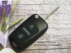 Ключ зажигания (корпус) KIA Picanto