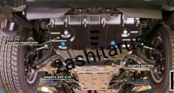 Защита картера Toyota Land Cruiser Prado 150 с 2009 / Lexus GX 460 3шт