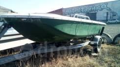 Продам Моторную лодку Yamasha FISH-13 в хорошем состоянии.