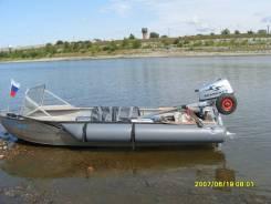 Лодка аллюминиевая Малютка Н-2.9