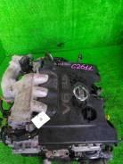 Двигатель NISSAN MURANO, PNZ50, VQ35DE; C2611 [074W0045890]