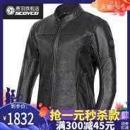 Куртка для мотоциклиста Scoyco NDV-15661