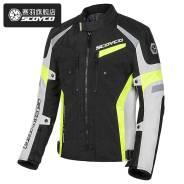 Куртка для мотоциклиста Scoyco NDV-20277