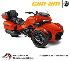 BRP Can-Am Spyder F3 Limited 2020
