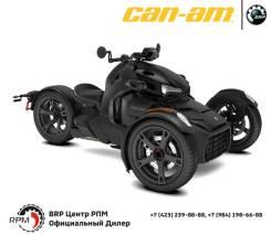BRP Can-Am. 900куб. см., исправен, птс, без пробега. Под заказ