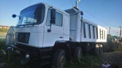 Shaanxi Shacman SSX3255DR464, 2008
