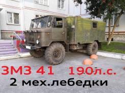 ГАЗ 66. Продам ( двс ЗМЗ 41), 5 500куб. см., 2 000кг., 4x4