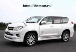 Расширители jaos для Toyota Land Cruiser Prado 150. Toyota Land Cruiser Prado, GDJ150, GDJ150L, GDJ150W, GRJ150, GRJ150L, GRJ150W, KDJ150, KDJ150L, LJ...