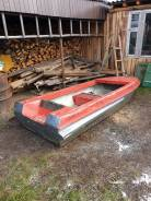 Моторная Лодка Неман - 1