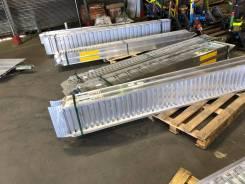 Алюминиевые трапы от производителя 3,5 м