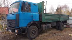 МАЗ 53366. Продается МАЗ, 10 000кг., 4x2
