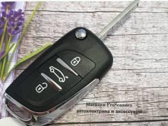 Ключ зажигания (корпус) Citroen C2, C3, C4, C5, C6, C8