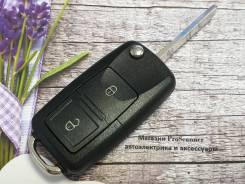 Ключ зажигания (корпус) Volkswagen 2-х кнопочный