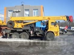 Галичанин КС-55713-5, 2020