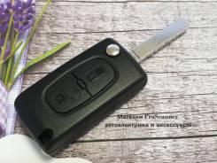 Ключ зажигания (корпус) Peugeot 2-х кнопочный