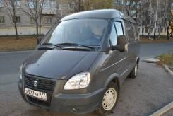 ГАЗ 2752, 2015