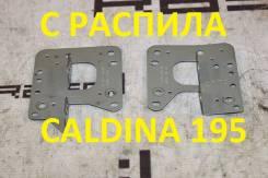 Крепление магнитофона Toyota Caldina ST195 [92-95гв, пара с распила]