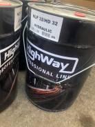 HighWay Гидравлическое масло HLP 32, Гидравлика, канистра 20л