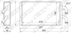 SAT STTY723950 Радиатор отопителя салона Toyota Hiace 90-99