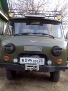 УАЗ 330365, 2012