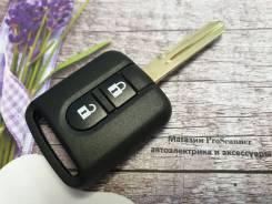Ключ зажигания (корпус) Nissan Almera, Qashqai, Micra, Navara