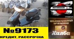 Honda Dio AF62. 49куб. см., исправен, птс, без пробега